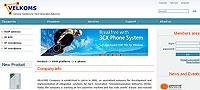 Сайт компании Velkom
