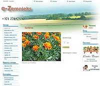 Скриншоты сайта_2