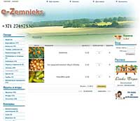 Скриншоты сайта_3