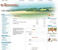 Скриншоты сайта_4